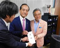東日本大震災と西日本豪雨の被災地へ寄付 都柔道整復師会