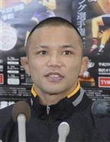 山本KID徳郁さんが死去 41歳、プロ格闘家