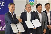 ガス業界の「エア・ウォーター」が社員の健康増進で松本大学と連携