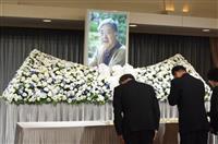 津本陽さんお別れの会に200人 構想力と歴史観を偲ぶ