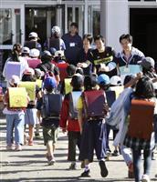 北海道厚真町で学校再開 町営住宅提供も