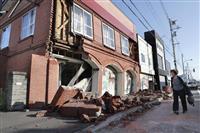 19日に政府調査団を派遣 北海道震度7地震で