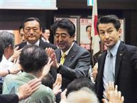 安倍首相が総裁選で長野入り 農業や観光振興で支持訴え