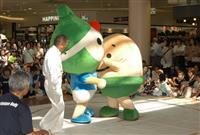 ゆるキャラが相撲で熱戦 青森・つがる市のSC