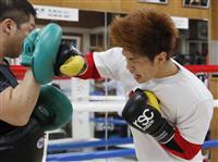 【ボクシング】挑戦者・田中恒成「負けられない」 木村翔とのWBO世界戦