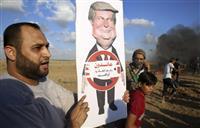 """【中東見聞録】危うい「トランプ式中東和平」 支援停止で圧力、パレスチナ難民""""ゼロ""""狙う"""