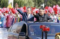 【激動・朝鮮半島】南北首脳会談が始まる 金正恩氏の妹らも同席