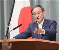 【米中貿易戦争】「米中と意思疎通図る」米の対中制裁に菅義偉官房長官