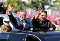 【南北首脳会談】金正恩氏、サプライズ・パレードで歓待…文在寅氏、非核化迫れるか