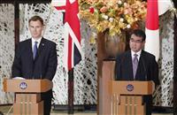 日英外相が7回目の「戦略対話」 安保協力強化で一致