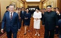 【南北首脳会談】世界の目を意識し歓迎を演出 金正恩氏「みすぼらしいでしょう」とへりくだ…