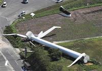 【関西の議論】風速に余裕もなぜ?25基中、台風20号で1基のみ倒れた淡路島の風車のミス…