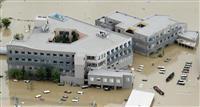 西日本豪雨で浸水被害、倉敷・まび記念病院が診療再開 来年2月復旧へ