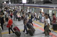 大動脈復旧で駅ににぎわい戻る 関空鉄道再開、利用客「早くて便利、助かる」