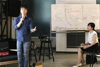 【学ナビ】ドローンが開く未来の可能性 プログラミング教育や農作業への活用