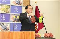 山梨知事選 後藤斎氏、10月上旬に再選出馬表明へ
