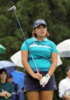 【スポーツ異聞】女子ゴルフランキングに異変 女王・鈴木愛が3位に転落 20歳新鋭の小祝…