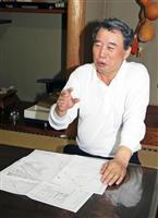 新温泉町の前町長が日本酒醸造に挑戦 「但馬杜氏育成を」
