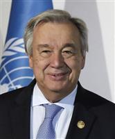 国連総会が開幕 グテレス氏「分裂の時代、国際協調を」