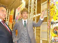 元SMAP香取慎吾さん、パリで初個展「作品にすべて詰まっている」 日仏友好160年記念