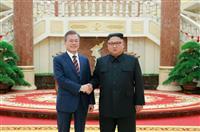 "【南北首脳会談】事実上の""南北終戦宣言"" 米韓同盟関係に影響も"