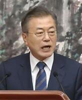 【南北首脳会談】今回も北に与えた韓国 経済援助、鉄道連結 対北制裁は?