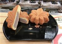 【ダニーの棋食徒然】慣れ親しんだ故郷・広島の「もみじまんじゅう」 幸せ運ぶ焼きたての食…