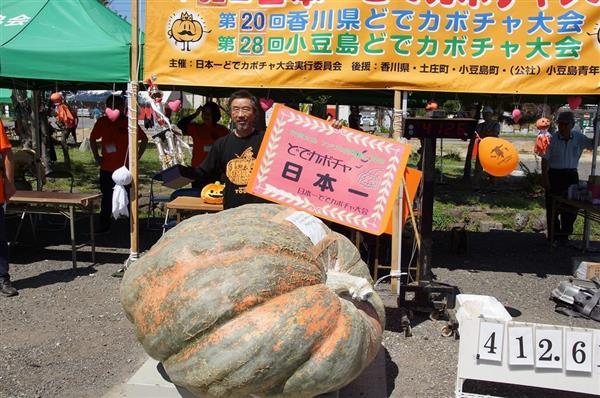 http://www.sankei.com/images/news/180919/wst1809190010-p1.jpg