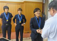 【女子サッカー】なでしこメンバーのセレッソ大阪堺レディース選手らが地元・堺市を表敬訪問