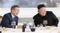 """【ソウルからヨボセヨ】""""庶民派""""大統領が口にすべき北の味とは?"""