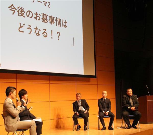 https://www.sankei.com/images/news/180920/lif1809200009-p1.jpg