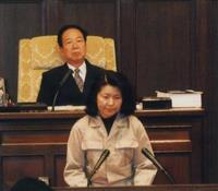【話の肖像画】元最高裁判事・桜井龍子(4) 阪神大震災でお礼を言われた