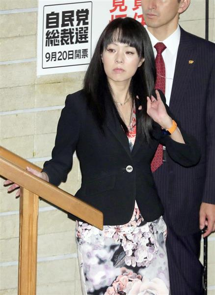 20日午後、自民党総裁選の投票を終えた杉田水脈氏=東京・永田町の自民党本部(春名中撮影)