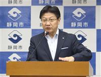 静岡市長 リニア中央新幹線本体工事、県の合意なしでも林道使用許可