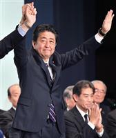 【自民党総裁選】首相陣営・甘利明事務総長、石破氏の党員票は「バランス感覚が働いた」