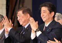 【自民党総裁選】党員票、安倍首相は37都道府県で上回る 石破氏は10県 投票率は61・…