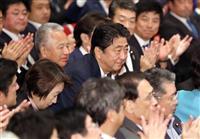 【自民党総裁選】勝利後の安倍晋三首相発言要旨「いよいよ憲法改正に」「戦いは終わった」
