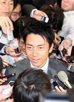 【自民党総裁選】小泉進次郎氏「違う声を強みに変える自民党でなければ」