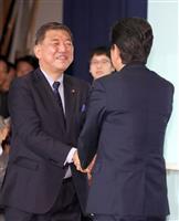 【自民党総裁選】茨城では石破茂氏が上回る 安倍晋三氏に4000票差