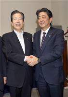 【自民党総裁選】安倍晋三首相、訪米後に内閣改造・党人事 公明代表に伝達