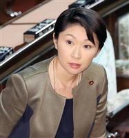 【自民党総裁選】石破茂氏支持の小渕優子元経産相「首相のもとで一致団結」