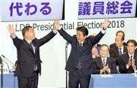 【自民党総裁選】新潟県内でも安倍晋三首相が約1500票上回る 投票率は71.64%