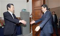 【自民党総裁選】公明党の山口那津男代表「圧勝でしたね」 安倍晋三首相「謙虚に対応したい…