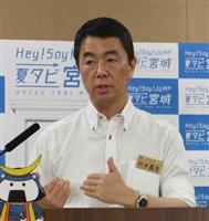 【自民党総裁選】村井嘉浩宮城県知事「復興の総仕上げを」
