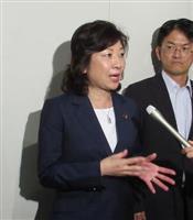 【自民党総裁選】野田聖子総務相「首相の成果を評価した結果」