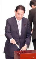 【自民党総裁選】岸田文雄政調会長「チャンスがあれば挑戦したい」 ポスト安倍に意欲