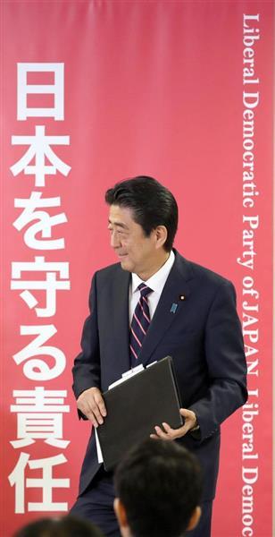 自民党総裁選】3選の安倍晋三首...
