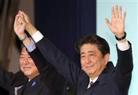 【自民党総裁選】船田元氏が白票「安倍首相の改憲姿勢、同調できぬ」