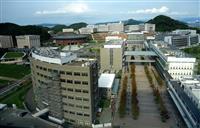 人材が集まる魅力づくりを 九大の伊都キャンパス移転今月末で完了