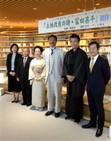 土地改良の先駆者・冨田甚平の生涯描く テレビ熊本で11月4日放送